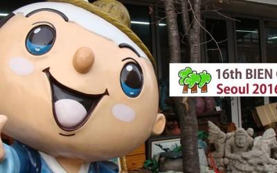 Le congrès mondial 2016 pour le revenu de base aura lieu en Corée-du-Sud